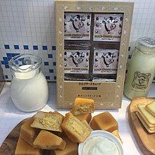 東京牛奶起司工廠 Tokyo Milk Cheese Factory 牛奶起司蛋糕6入 預購108/7/18 帶回