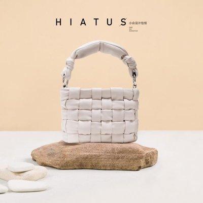 HIATUS編織迷你雲朵包柔軟小眾水桶包繩結小眾可愛斜挎小手機包