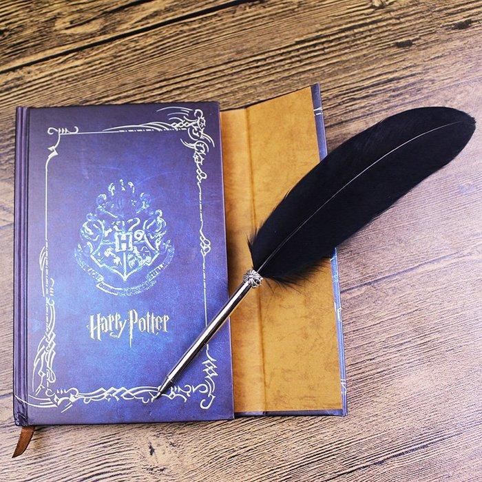 解憂zakka~ 哈利波特筆記本 復古魔法創意禮品文具 送羽毛圓珠筆#禮物#筆