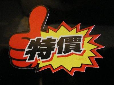sansung SF- 565PR 565 pr 全新專用環保碳粉匣/一次2支$1400元\ jingda