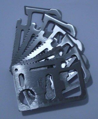 多功能名片刀【NIS008】軍刀卡卡片刀 野外求生 廚房 開罐器 板手螺絲起子直尺