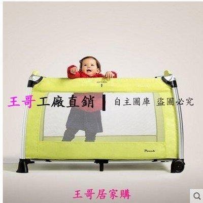 【王哥】Pouch便攜折疊嬰兒床兒童鋁合金床 寶寶的遊戲床多功能bb床H13DX-119010