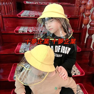 【韓國進口】防飛濺病毒防疫隔離帽 無口罩先頂著用,大人小孩款都有 上飛機,上學,聚會,逛街必備 防武漢肺炎