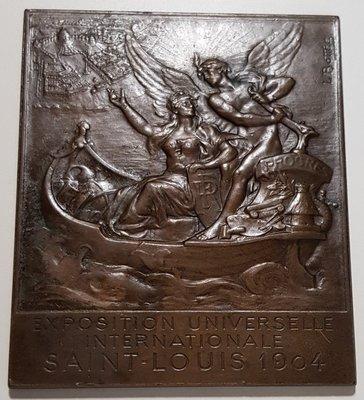 法國銅牌 1904 France Saint Louis Expo Bronze plaque.