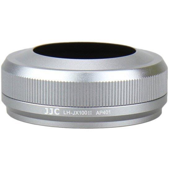 泳JJC富士X100T/X100F/X70遮光罩LH-X100 配轉接環可裝UV鏡 LH-JX100II