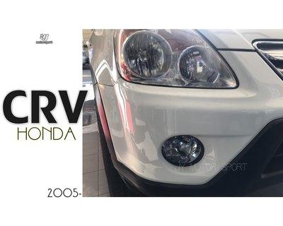 JY MOTOR 車身套件 _ HONDA CRV 2代 二代 05 06 05 06 年 霧燈 原廠型 一顆500