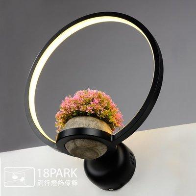【18Park 】風光吊燈 Scenery  wall lamp [風光壁燈-圓形 ]