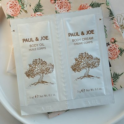 【Q寶媽】PAUL & JOE 法式保養身體乳3g + 精華油 3ml 體驗包 期限2020.06 全新專櫃貨