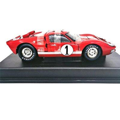 模型原廠1:18仿真1966福特Ford GT40合金汽車模型Shelby勒芒賽車收藏罐罐