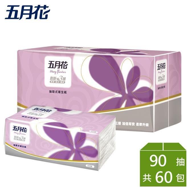 【永豐餘】五月花 三層 抽取式衛生紙 90抽*10包*6袋-紫金版 面紙