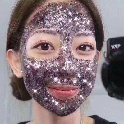 韓國正品(現貨)~PNY7`S星空面膜撕拉面膜