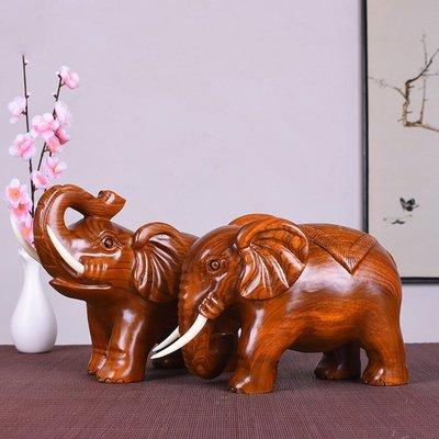 吉善緣@ 一對 黃花梨木雕大象擺件實木招財辦公客廳裝飾風水鎮宅紅木工藝品