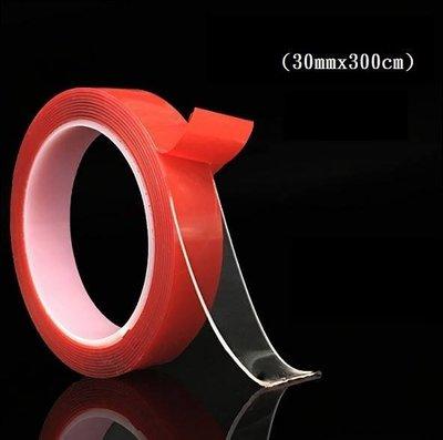 超耐重無痕雙面膠(30mmx300cm)