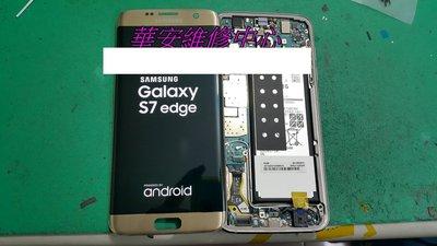 SAMSUNG GALAXY NOTE 5 單換玻璃 觸控板更換 觸控 螢幕 破裂 鏡面面板 液晶 玻璃 note5維修
