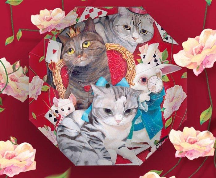 ☆歐拉雜貨屋☆日系華麗愛麗絲貓咪兔子印花防曬雨傘黑膠傘抗UV紫外線三折傘