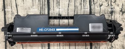 高雄-佳安資訊(含稅)HP M148dw/M148fdw副廠高容量黑色碳粉匣CF294X/94X