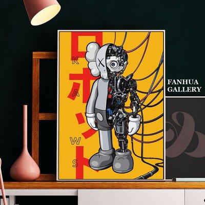 C - R - A - Z - Y - T - O - W - N kaws機器人掛畫現代藝術店面禮品家居時尚兒童房間工作室版畫美式現代藝術大師裝飾畫梯口巨幅畫