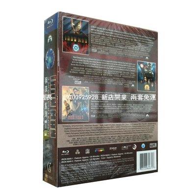 高清DVD音像店 美劇 特價正版BD藍光 鋼鐵俠1-3部 完整版 精品盒裝 全新未拆盒裝 兩套免運