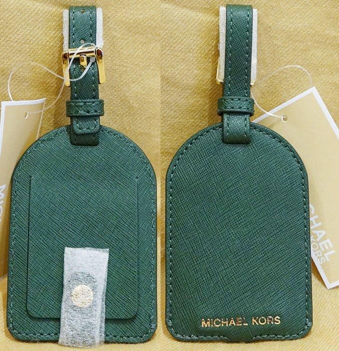 大降價!全新 Michael Kors  MK 綠色皮革高質感吊飾行李吊牌標籤,低價起標無底價!本商品免運費!