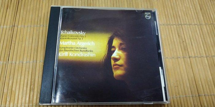 好音悅 Philips 24 Bit 紅標 Argerich 阿格麗希 Tchaikovsky 第1號鋼琴協奏曲 日版