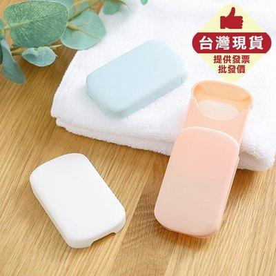 洗手紙 肥皂紙 香皂紙 肥皂盒 10入 收納盒 皂片 香皂片 消毒 抗菌  簡約滑蓋皂紙 【T004】Color_me