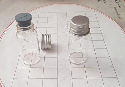 ☆艾力客生活工坊☆P-001 墨水分裝 玻璃瓶10ml(有瓶塞防漏墨)