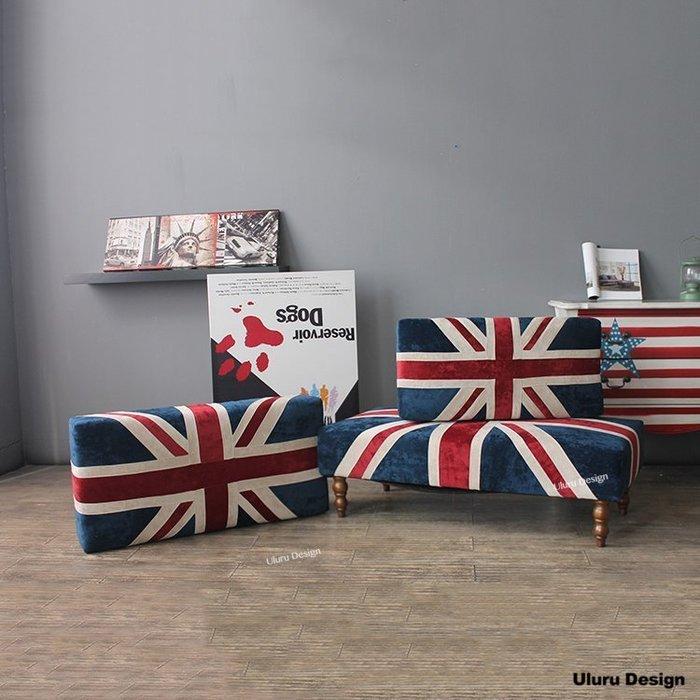 玄關鞋凳 鞋椅 Loft 工業風 復古工業風 英倫風格 英國國旗 美式風格 客廳椅 換鞋凳 兒童椅 2人座沙發 椅子
