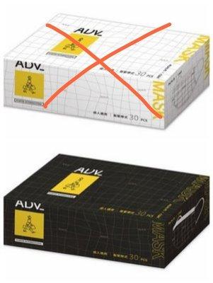 現貨代購 波特POTER口罩 中衛CSD X PORTER 聯名口罩 ADV_LABEL系列 黑格 盒裝非醫療