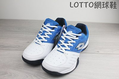[戶外家]附發票 LOTTO 樂得 男款 全地形網球鞋 網球鞋 休閒鞋 送鞋帶[S24]