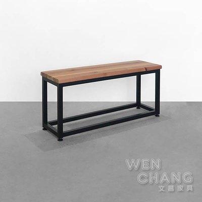 訂製品 工業風 鐵木長凳 CUA-014 *文昌家具*