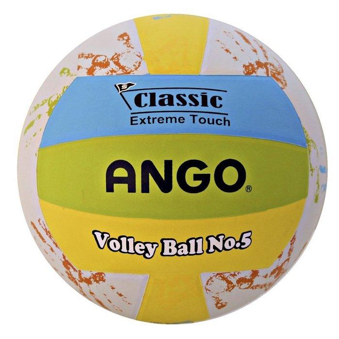 ◇ 羽球世家◇【排球】ANGO 炫彩橡膠排球  經濟型 開學促銷特價320元 (等同conti)
