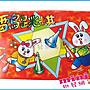 雷鳥跳棋 台灣製造 雷鳥牌 益智玩具 4人遊戲...