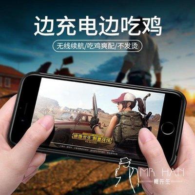行動電源 iphone6背夾式行動電源蘋果6S電池7plus專用8P超薄7手機