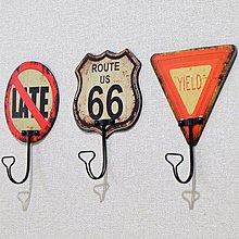 美線空間美式鄉村復古工業風66號公路標牌裝飾掛鉤創意服裝店壁掛衣帽鉤(3個一組)