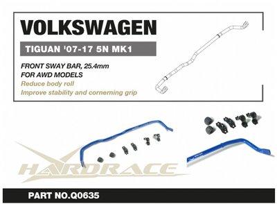 CS車宮車業 HARDRACE VW TIGUAN '07-16 前防傾桿 Q0635