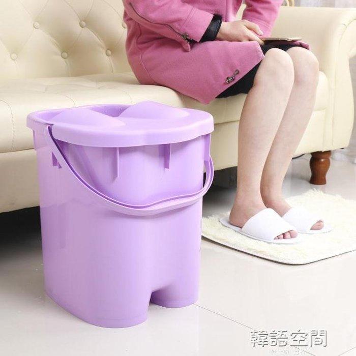 加高厚泡足三裡穴位按摩帶蓋塑膠泡腳桶洗腳桶足浴桶洗腳盆 YTL