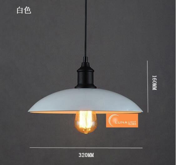 【LUNA LIGHT 月之燈坊】全網最低 loft復古工業餐廳燈飾美式鄉村客廳吧檯廠房鐵藝吊燈(P-507)