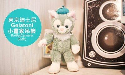 [bai]日本海洋迪士尼DUFFY達菲好友Gelatoni 站姿吊飾 吉拉東尼貓咪小畫家  可掛在包包上