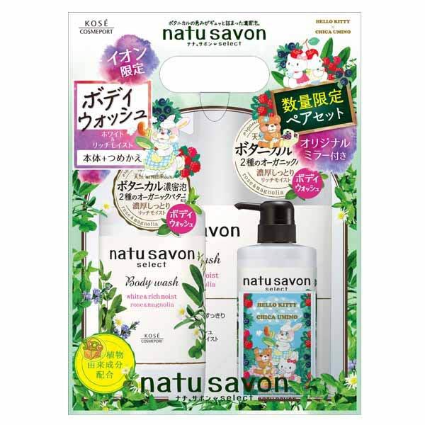 【JPGO】日本製 KOSE高絲 softymo natu savon 植物性沐浴乳 本體+補充包 KT限量版 #535