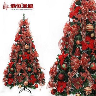 聖誕樹 聖誕裝飾 1.5米套餐裝飾圣誕樹2.1米圣誕樹裝飾套餐韓版大紅蝴蝶結款全館免運價格下殺
