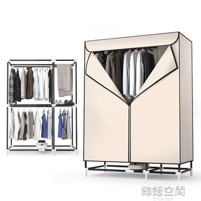 幹衣機家用小型烘乾器靜音衣服烘乾機速幹衣烘衣機衣物風幹機 YTL
