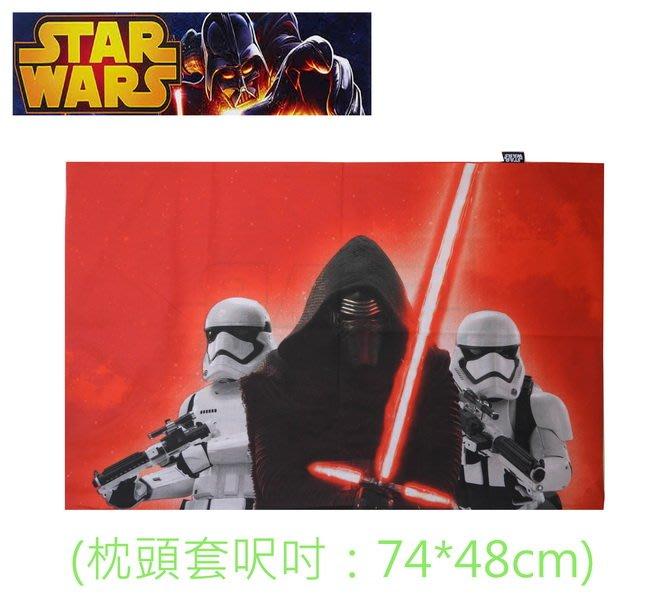 出口歐洲Star Wars 星際大戰Kylo Ren凱羅·忍與白冰款雙面印花枕頭套(74*48cm)新款上市~