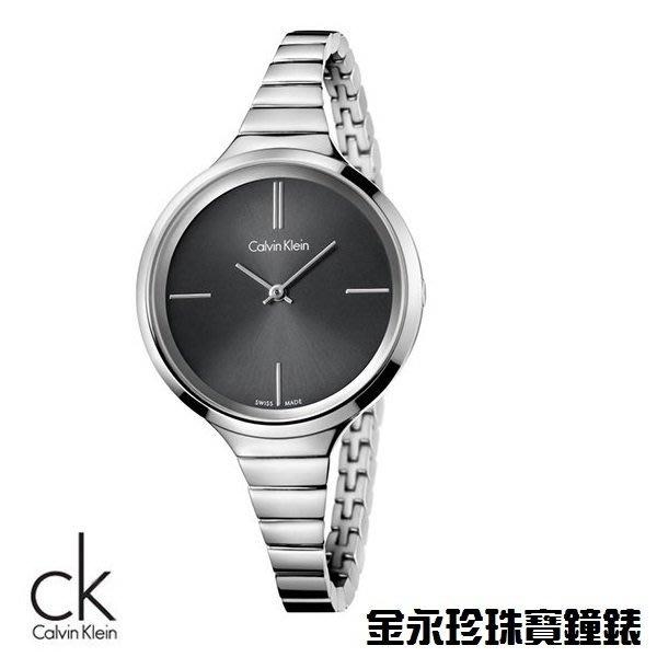 金永珍珠寶鐘錶*CK手錶Calvin Klein 原廠真品  K4U23121 黑面鏈帶 生日 情人節禮物 送鍍膜*