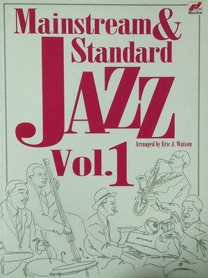 ╰☆美弦樂器☆╯Mainstream&Standard JAZZ Vol.1