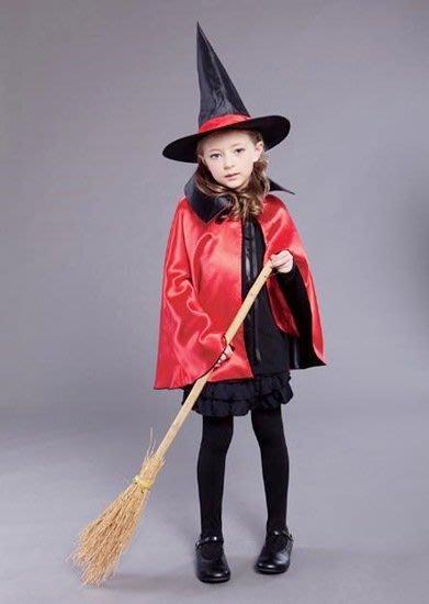 巫婆裝 巫師裝 80cm 雙層披風+緞帶帽子 套裝出貨 雙面披風 披風 披肩 死神 吸血【塔克玩具】