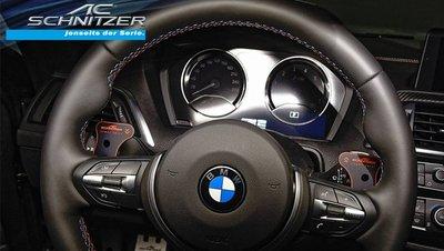 【樂駒】AC Schnitzer BMW X3M F97 paddle set 換檔 金屬 撥片 方向盤 LOGO