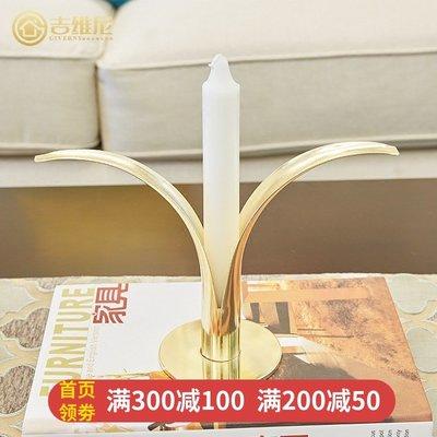 〖洋碼頭〗美式簡約合金蠟燭臺擺件創意金屬燭臺家居樣板間裝飾品 jwn463