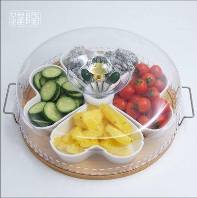 現貨#創意陶瓷水果盤帶蓋下午茶點心分格...