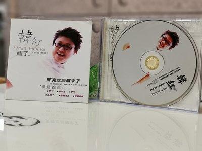 【寶之林】 2001年24BIT 韓紅 醒了(新曲+精選)   直購價980
