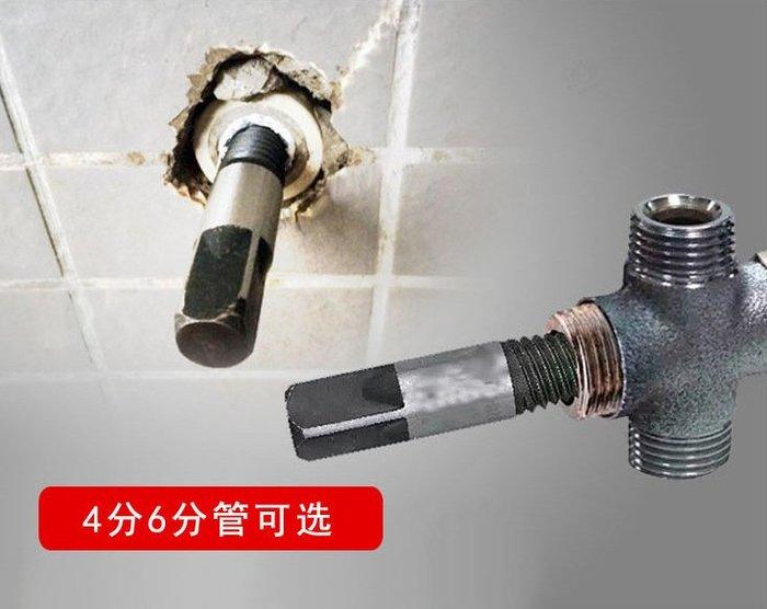 6分管斷頭螺絲取出器6分水管專用斷絲取出器 水管斷管水龍頭三角閥斷頭螺絲取出器